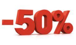 ДетМарт - Распродажа со скидками 50% на ВСЕ