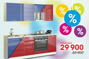 Акции Шатура 2019. До 50% на кухни Ацена