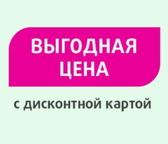 Каталог, акции Подружка октябрь-ноябрь 2021. Фестиваль парфюмерии