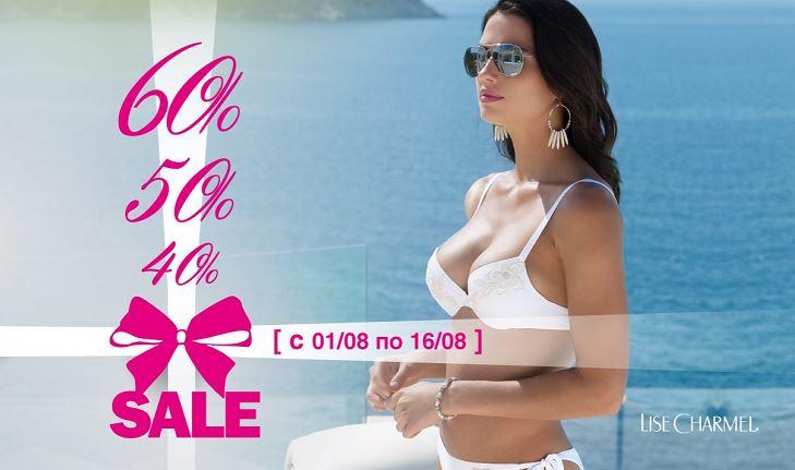 Акции в Эстель Адони. Пляжная одежда и купальники со скидками до 60%