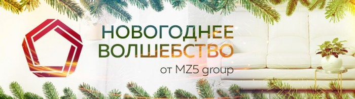 Акции Формула Дивана 2019. Новогодние скидки и подарки