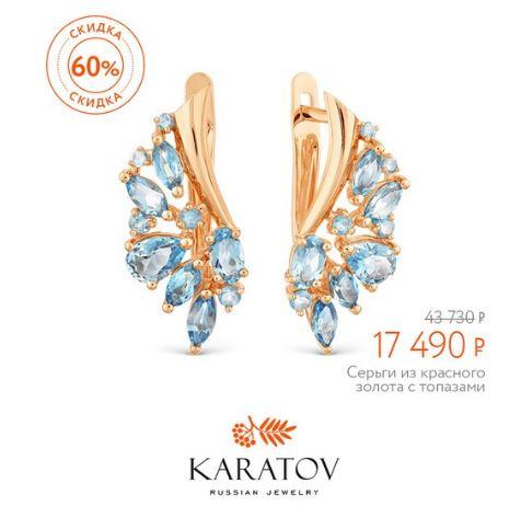 Каратов - Серьги с топазами со скидкой 60%