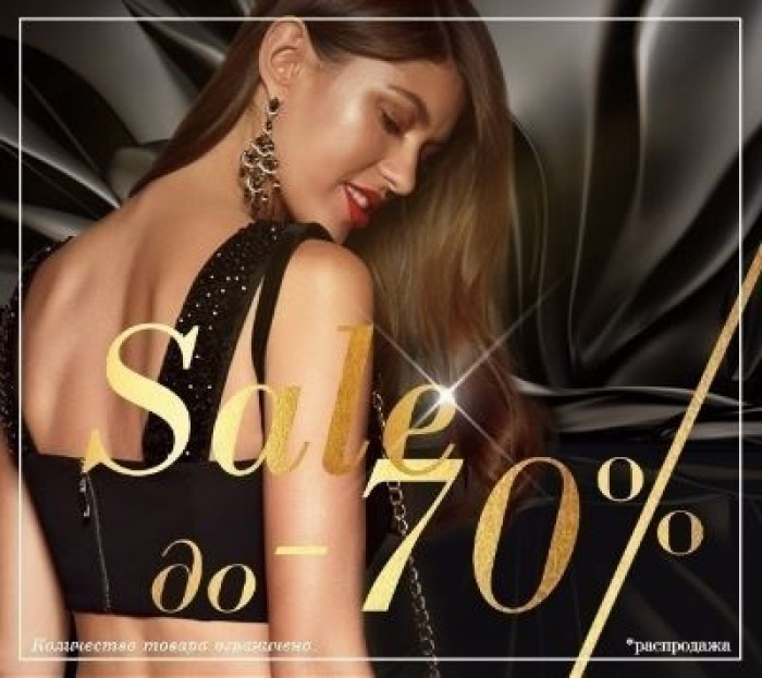 LOVE REPUBLIC - Финальный этап распродажи со скидками до 70%