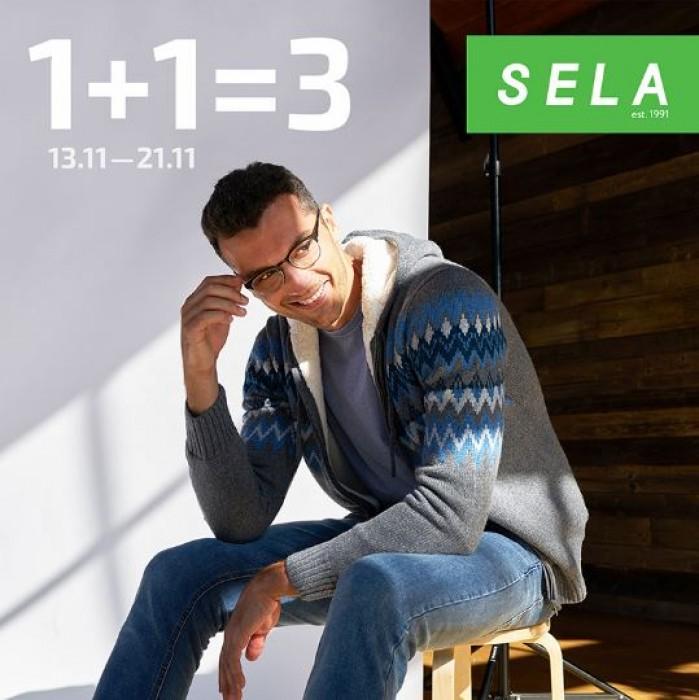 Акции SELA ноябрь 2018. 3 по цене 2 на хиты сезона