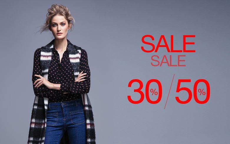 ADILISIK - Новогодняя распродажа со скидками до 50%