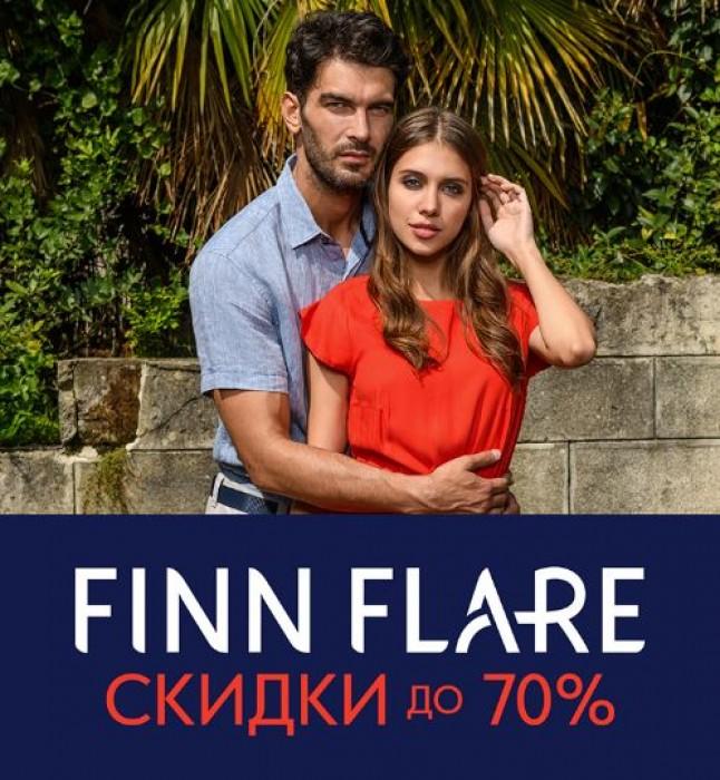 Акции Finn Flaer. До 70% на хиты сезона Весна-Лето 2019