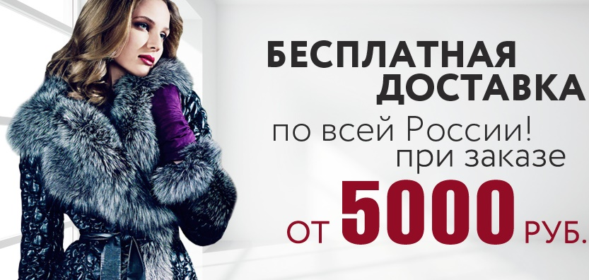 Снежная Королева Интернет Магазин Архангельск
