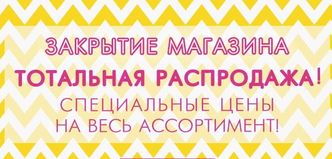 Детская одежда официальный сайт каталог Москва
