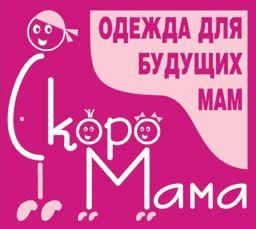 Скоро Мама - Товар недели со скидкой до 60%