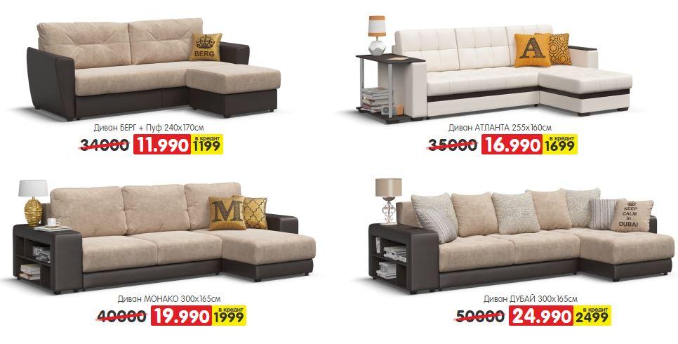 отличная квартира много мебели новосибирск каталог отзывы композит, или ДПК