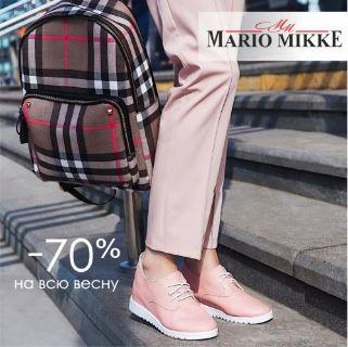 Mario Mikke - Скидки до 70% на ВСЮ весеннюю обувь