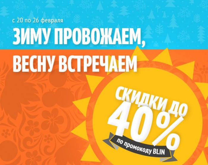 Ситилинк - Скидки до 40%
