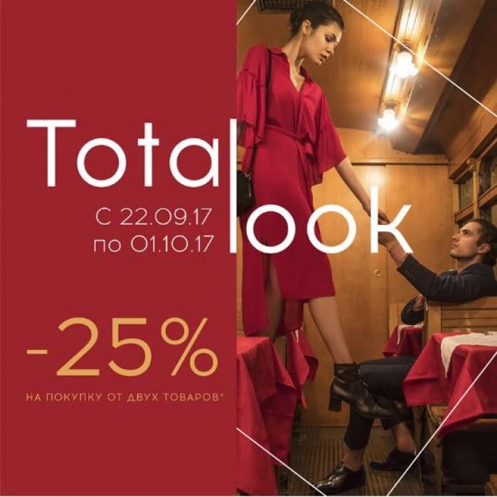 Акция в магазинах Rendez-Vous. Обувь или сумки со скидкой 25%