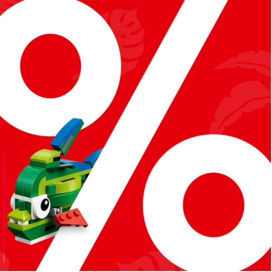Акция LEGO. Купить игры Лего со скидкой до 70% в июле 2017