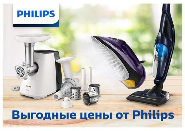 Акции ДНС январь-март 2019. До 40% на технику Philips