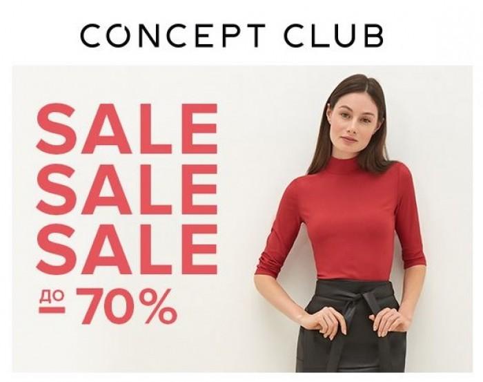 Акции в Concept club. До 70% на хиты Осень-Зима 2019/2020