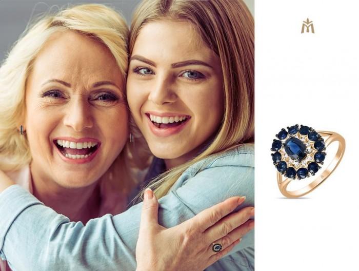 МЮЗ. Кольцо с бриллиантами и сапфирами по сниженной цене