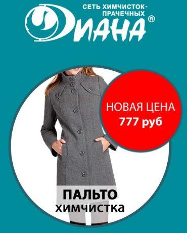 Lisichka