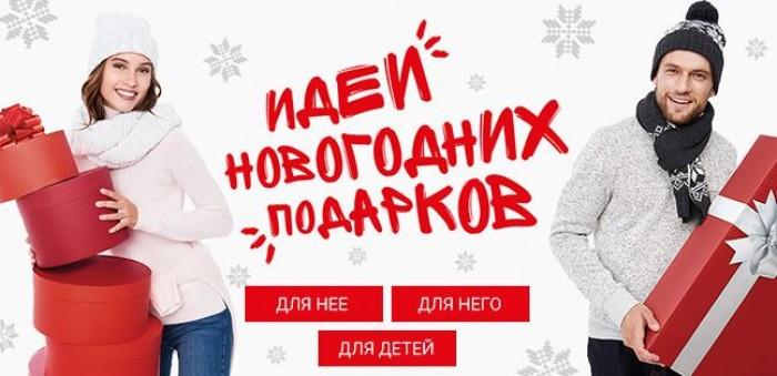 Детские сладкие новогодние подарки 2018 к году Собаки по ...