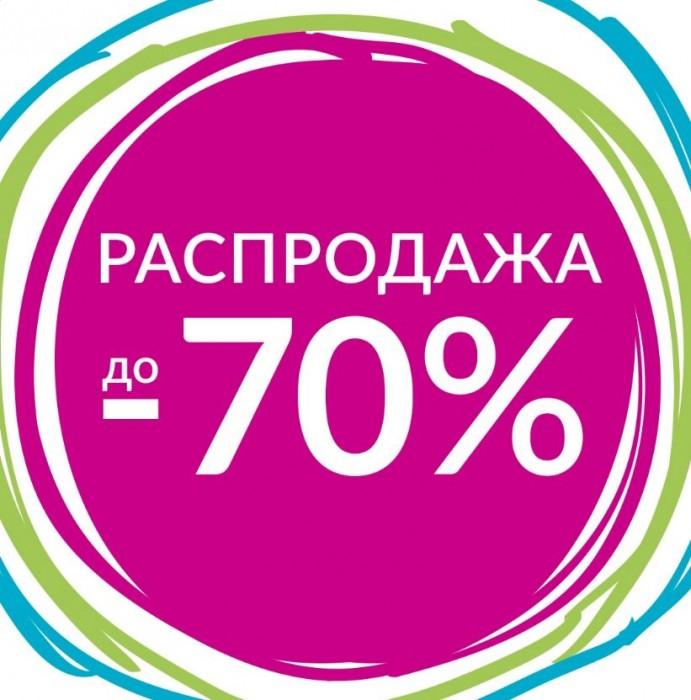 Акции в Acoola. До 70% на коллекции Осень-Зима 2019
