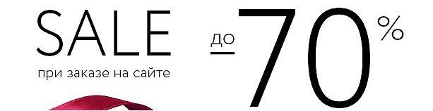 Акции в МЮЗ. Скидки до 70% при заказе украшений на сайте