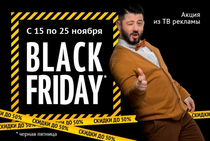 Черная пятница в Ситилинк ноябрь 2018. Скидки до 50%