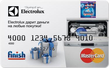 холодильник ру интернет магазин москва каталог двухкамерных