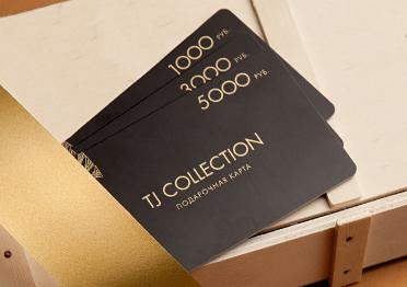 Глория джинс каталог товаров цены доставка